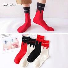 Хит продаж модные женские носки из хлопка цветные веселые спортивные