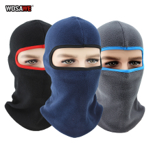 Winter Fleece Motorcycle Full Face Mask Cover Anti-dust Windproof Face Mask Hat Neck Warmer Helmet Skiing face shield Balaclava