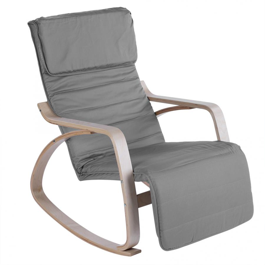 Comfortable Rocking Lounge Adjustable Relax Chair Modern Home Office Furniture Comfortable Chair