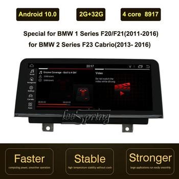 Android 10.0 Car Multimedia Player for BMW 1 Series F20/F21(2011-2016)/BMW 2 Series F23 Cabrio(2013-2016) Auto GPS Navigation image