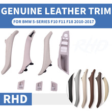 Luxury Leather Right Hand Drive RHD For BMW 5 series F10 F11 520 Cream Car Interior Door Handle Inner Panel Pull Trim Cover