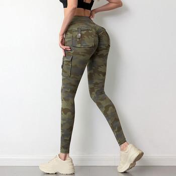 Kamuflaż joga spodnie legginsy damskie Fitness trening sportowy z kieszonką Sexy Push Up stroje gimnastyczne elastyczne wąskie spodnie MITAOGIRL tanie i dobre opinie HAIMAITONG CN (pochodzenie) Elastyczny pas COTTON WOMEN Dobrze pasuje do rozmiaru wybierz swój normalny rozmiar Yoga Pełna długość
