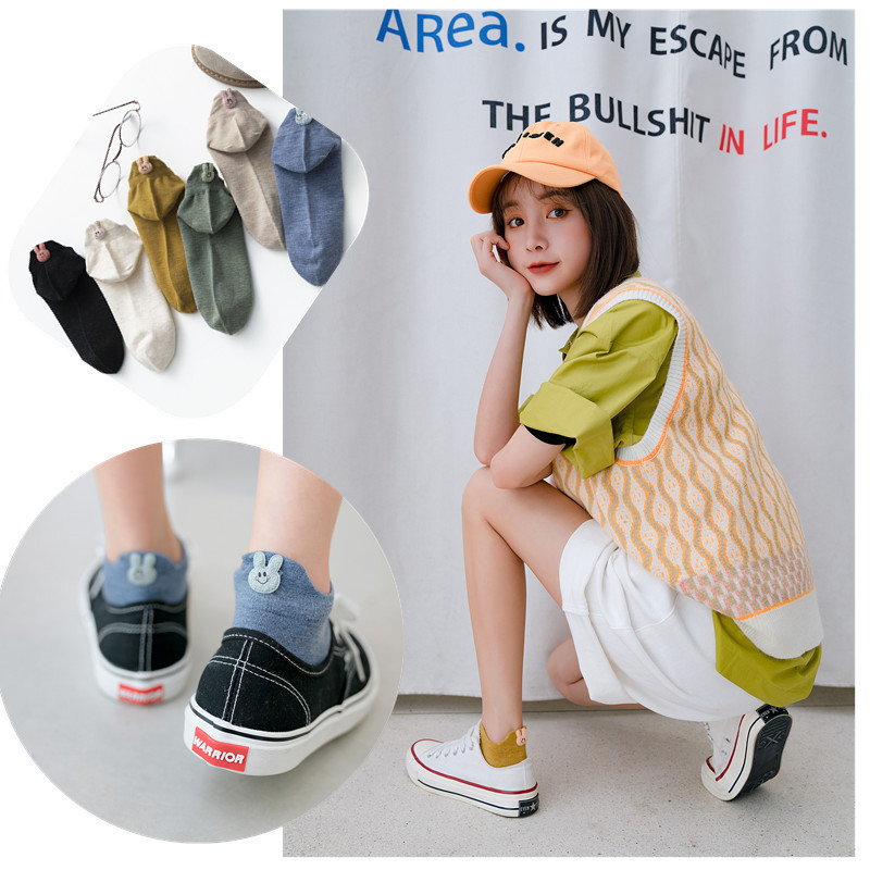 SP&CITY Women Novel Fashion Solid Boat Socks Lovely Rabbit Patterned Casual Cotton Socks For Female College Style Sox Trendy