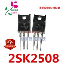 1PCS 2SK2508 K2508 13A250V