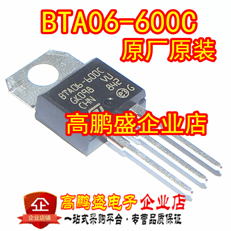 100% original novo em estoque BTA06-600C bta06600c 6a/600v chn to-220