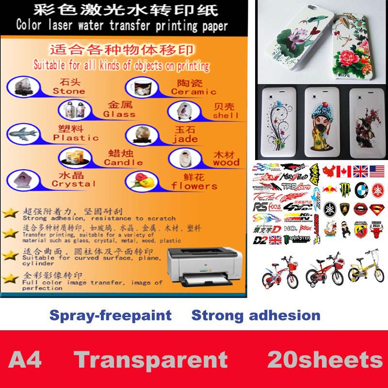 No Need Coating Oil/spray Laser Clear/transparent Water Slide Waterslide Decal Paper Color Laser   Water Transfer Paper