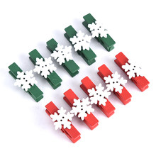 10PCS White Snow Wood Applique Clip Red Green Clip + White Flower Christmas Decoration Clothespin 3.5*0.7CM(China)
