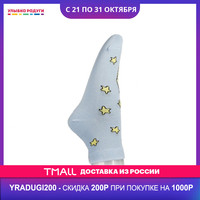 Socks other 3121265 Улыбка радуги ulybka radugi r ulybka smile rainbow косметика Underwear Women's Sock Hosiery Women for sliding knee socks nylon knitted