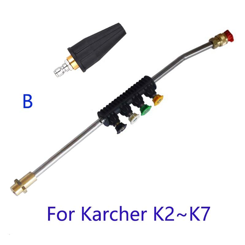 Buse Lance haute pression Avec 5 Embouts Rapides Pour Karcher K1-k7
