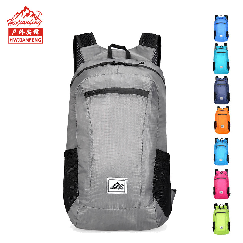 Folding Bag Men's Outdoor Travel Mountaineering Bag Foldable Backpack Ultra-Light Waterproof Rides Luggage A Generation Of Fat