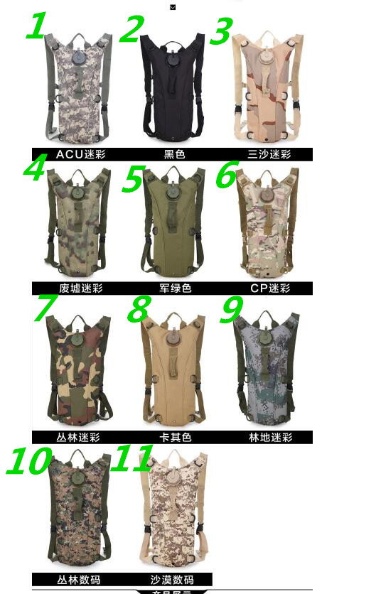 Water Ej Bag Backpack Outdoor Military Camouflage Bicycle Riding Bag Sports 3L Liner Wild  Backpack