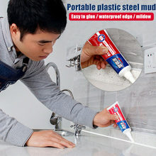 90ml Bathroom Kitchen Sealant Tile Waterproof Home Porcelain Mildewproof Gaps Repair Agent Filler Wall Squeeze Paste Glue(China)