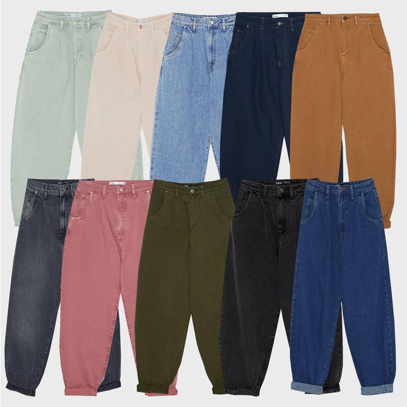 ZAraing New Women's Jeans Decorative Paper Bag Tucker