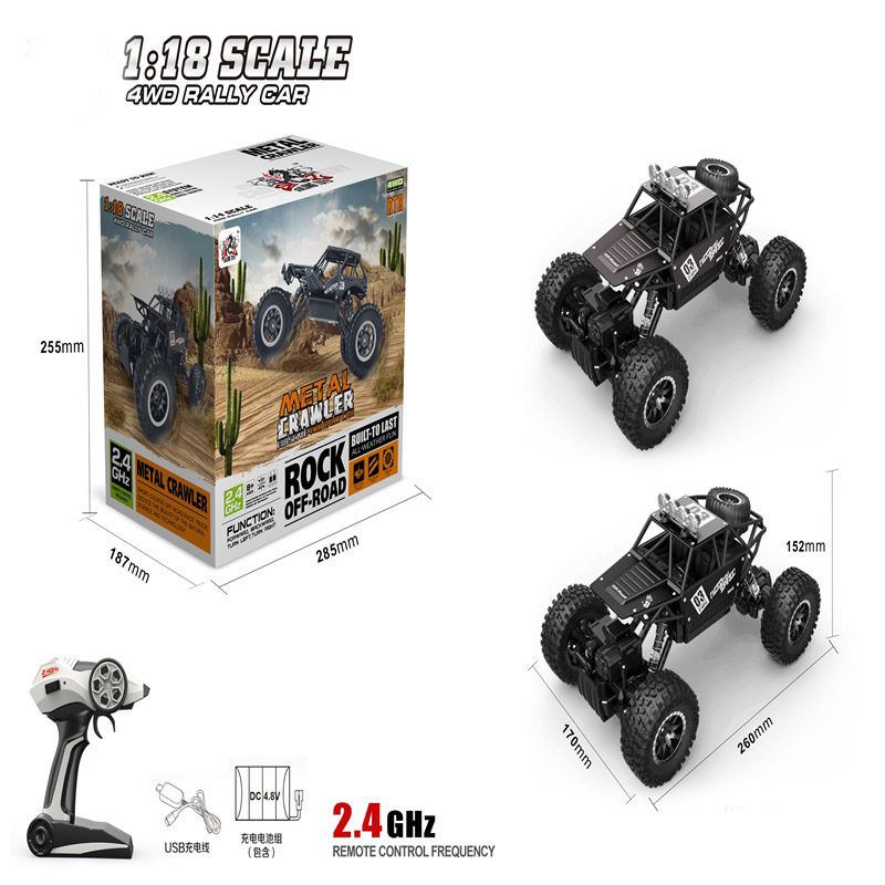 2.4G Remote Control Off-road Climbing Car Children 1: 18 Four-Wheel Drive Remote Control Car High-Speed Race Car Chargeable Elec