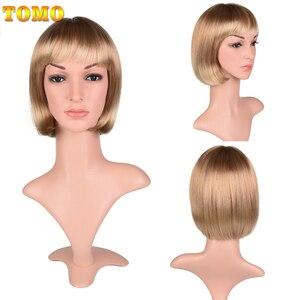 Tomo loira curto bob perucas de seda em linha reta sintético preto branco peruca feminina com franja 10 polegadas peruca cosplay feminino cabelo macio