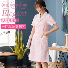 Doctor's white coat, nurse's short sleeve, female slimming pink pharmacy, beauty salon, tattoo artist's manicure uniform