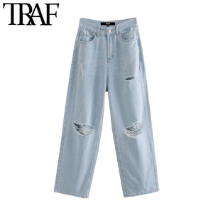 TRAF Women Chic Fashion Ripped Detail Wide Leg Jeans Vintage High Waist Zipper Fly Female Ankle Denim Pants Mujer