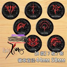 7pcs Fate/Zero(China)