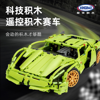 RC Car City Technic Series Lamborghinis Roadster Vehicle Model Building Blocks Compatible with SIAN FKP37 42115 Bricks Kids Toys 20004 app rc technic series car motor power mobile crane mk ii model building blocks bricks compatible with 42009 toys kids gift