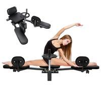 NEW Stretch Training Leg Stretcher Machine Heavy Duty Calf Thigh Stretching Gym Gear Fitness Equipment