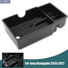 For Jeep Renegade Armrest Storage Box Center Console Organizer Container Tray Glove Case Bin 2015 2016 2017 2018 2019 2020 2021