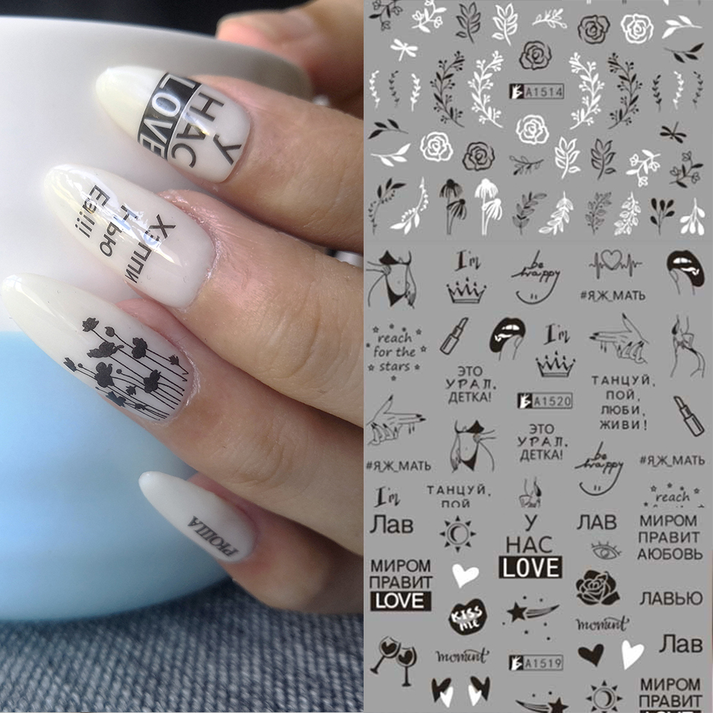 <font><b>12</b></font> Types Black White Leaf Nail Art Sticker Slider Russian Letter <font><b>Sexy</b></font> <font><b>Girl</b></font> Nail Sticker Set Decor Watermark Tattoo MY1513-1524 image