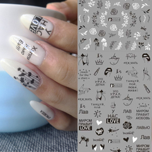 12 türleri siyah beyaz yaprak Nail Art Sticker kaymak rus mektup seksi kız tırnak etiket seti dekor filigran dövme MY1513 1524