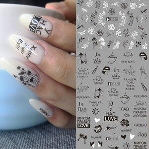 Image 1 - 12 tipos de folha branca preta arte do prego adesivo slider carta russa sexy menina prego adesivo conjunto decoração marca dwaterágua tatuagem MY1513 1524