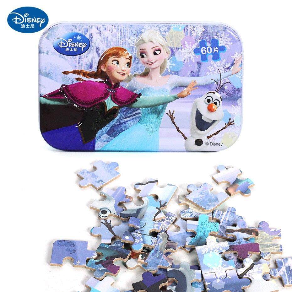 Disney 60 Piece Princess Frozen Wooden Box Puzzle Early Education Children Bottom Box Puzzle Birthday Toys Intelligence Puzzle 8