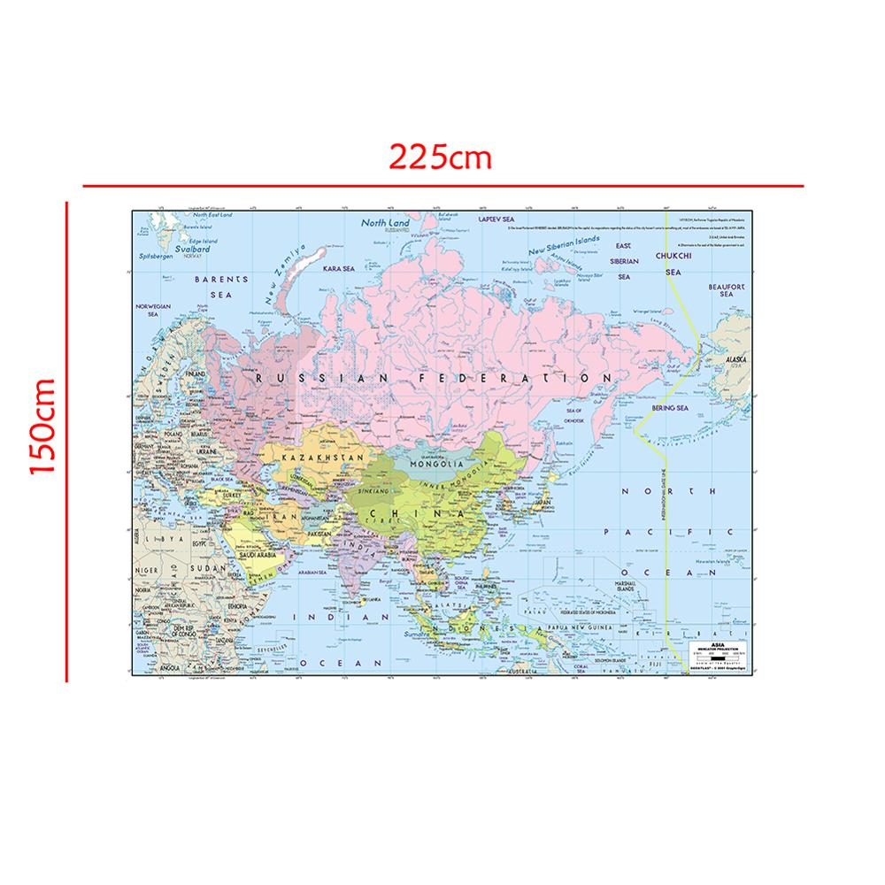 Non-woven Foldable Map Of Asia Mercator Projection Without National Flag For Education 150x225cm