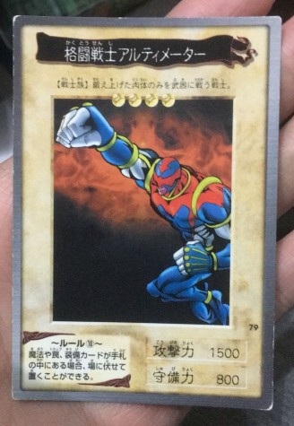 Yu Gi Oh Fighting Warrior Artemis Toy Hobbies Collection Game Collection Anime Card