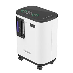 Image 3 - جهاز تهوية مُكثّف أوكسجين من الدرجة الطبية 93%(0.5 3L/MIN) تركيز معدات طبية منزلية الأكسجين بار 0.5 5L/min