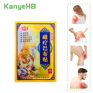 8pcs/bag Tiger Blam Medical Plaster Body Back Arthritis Joint Pain Relief Treatment Chinese Herbal Patch Analgesic Stickers H043