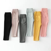 Nowe dziewczynek chłopców legginsy bawełniane duże spodnie PP wiosna jesień dzieci dziewczyna spodnie moda wysoka talia długie spodnie spodnie dziecięce