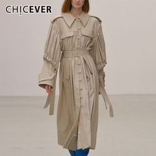 CHICEVER PU Leather Ruched Womens Coats Lapel Collar Puff Sleeve High Waist Lace Up Female Jackets 2020 Autumn Fashion New