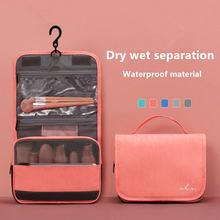 Дорожная сумка для хранения водонепроницаемая косметичка складная