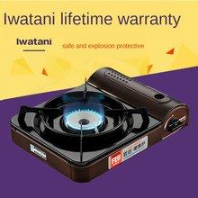 Four à carte de pression à détection de température, four à gaz portable, allumage électronique, cuisinière extérieure, cuisinière