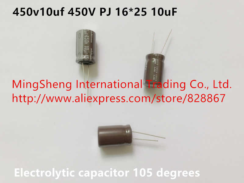 الأصلي جديد 100% 450v10uf 450V PJ 16*25 10 فائق التوهج مُكثَّف كهربائيًا 105 درجة (مغو)