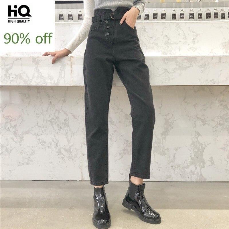 2020 Autumn New Women High Waist Buttons Harem Pants Ankle Length Loose Fit Jeans Trousers Fashion Casual Streetwear Denim Pants