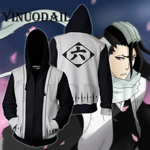 купить Men and Women Zip Up Hoodies Anime Bleach Hoodie Kuchiki Byakuya Squad 6 Captain Sweatshirt Cosplay Costumes Harajuku Streetwear по цене 1339.75 рублей