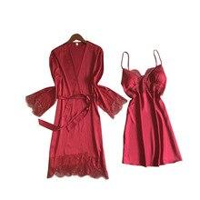 Весенне-летний женский халат и платье, наборы, Сексуальная атласная пижама для сна, шелковая пижама, Халат+ ночная сорочка, нагрудные накладки