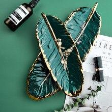 Роскошный керамический поднос для хранения тарелок с золотым ободом, зеленые листья, перо, украшения, кисти для макияжа, декоративная тарел...
