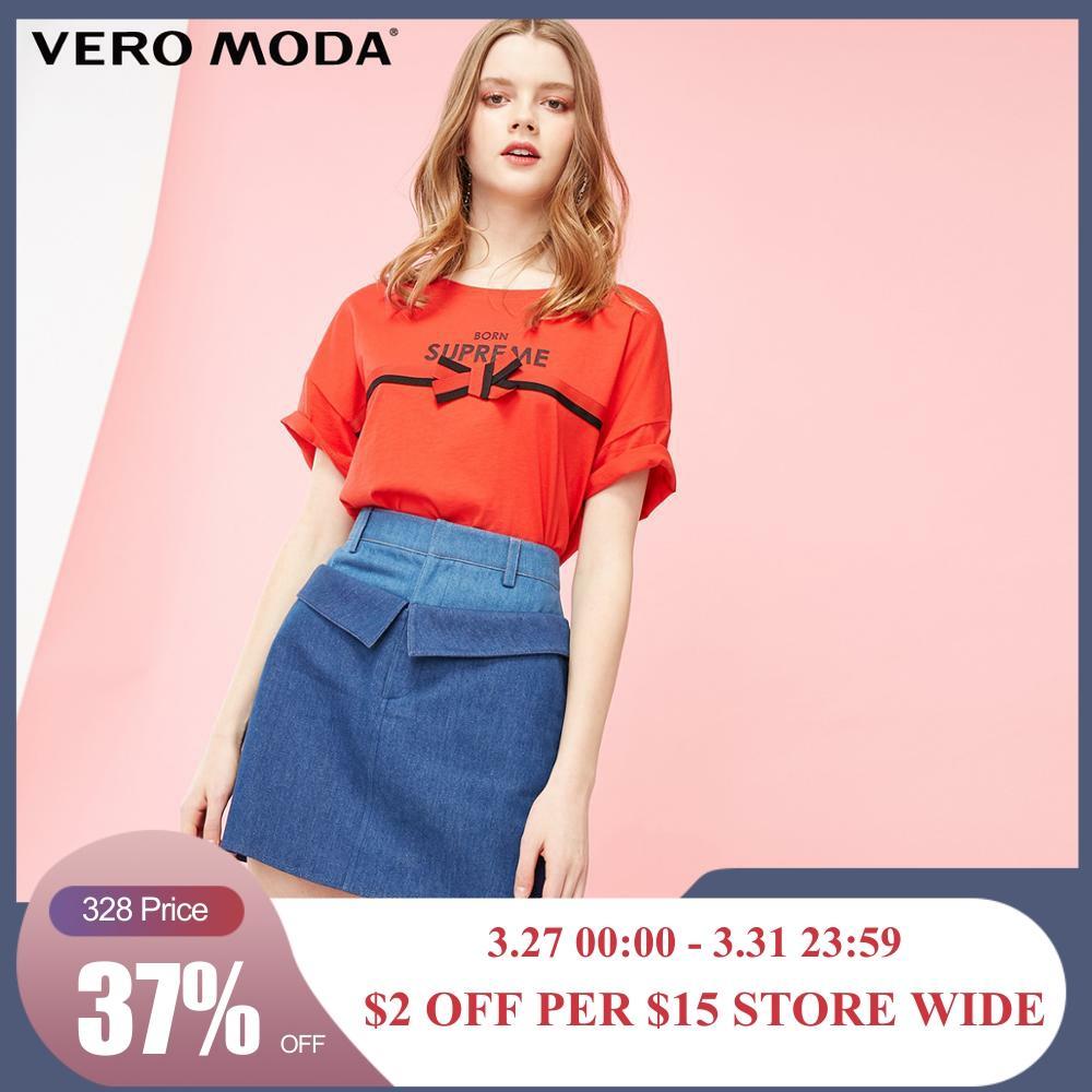 Vero Moda Women's Twin Waistbands High-rise Denim Skirt | 319237514