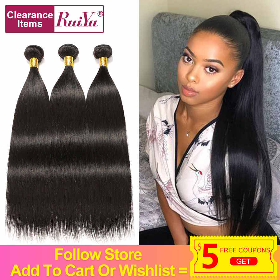 Human Hair Bundles 8- 30 Inch Bundles Peruvian Straight Hair Bundles RUIYU Non-remy Hair Extension