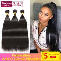Human Hair Bundles 8- 30 Inch Bundles Peruvian Straight Hair Bundles RUIYU Non-remy Hair Extension