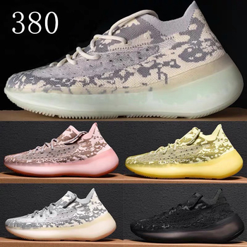 Genuine brand new alien coconut shoes luminescent shoes 380 men's shoes women's shoes running shoes casual shoes