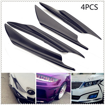 car wind Bumper Lip Splitter Fin Air Canard Wing Spoiler FOR BMW M8 M550i M550d M4 M3 M240i M140i 530i 128i i8 Z4 X5 X4 image