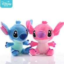 20cm Disney Lilo Stitch pluszowe lalki zabawki Cartoon Anime wypchane pluszowe lalki zabawki dla dzieci zabawka z wisiorkiem Childer Girl Kids Birthday Gift
