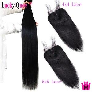 28 30 32 дюймов 34 36 38 дюймов длинные человеческие волосы пучки с бразильские волосы с закрытием прямые пучки с закрытием Remy Lucky queen