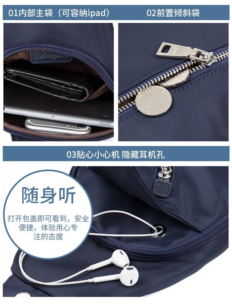 DANJUE new mens fashion trend chest bag Oxford cloth chest pockets fashion shoulder Messenger bag D8115 Camouflage green